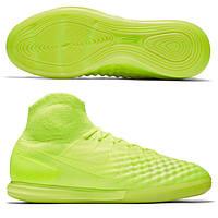 Бутсы футбольные для игры в зале муж. Nike MagistaX Proximo II DF IC (арт. 843957-777)