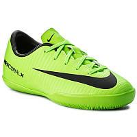 c0c9af5de669 Бутсы футбольные для игры в зале дет. Nike Mercurial Vapor XI IC (арт.