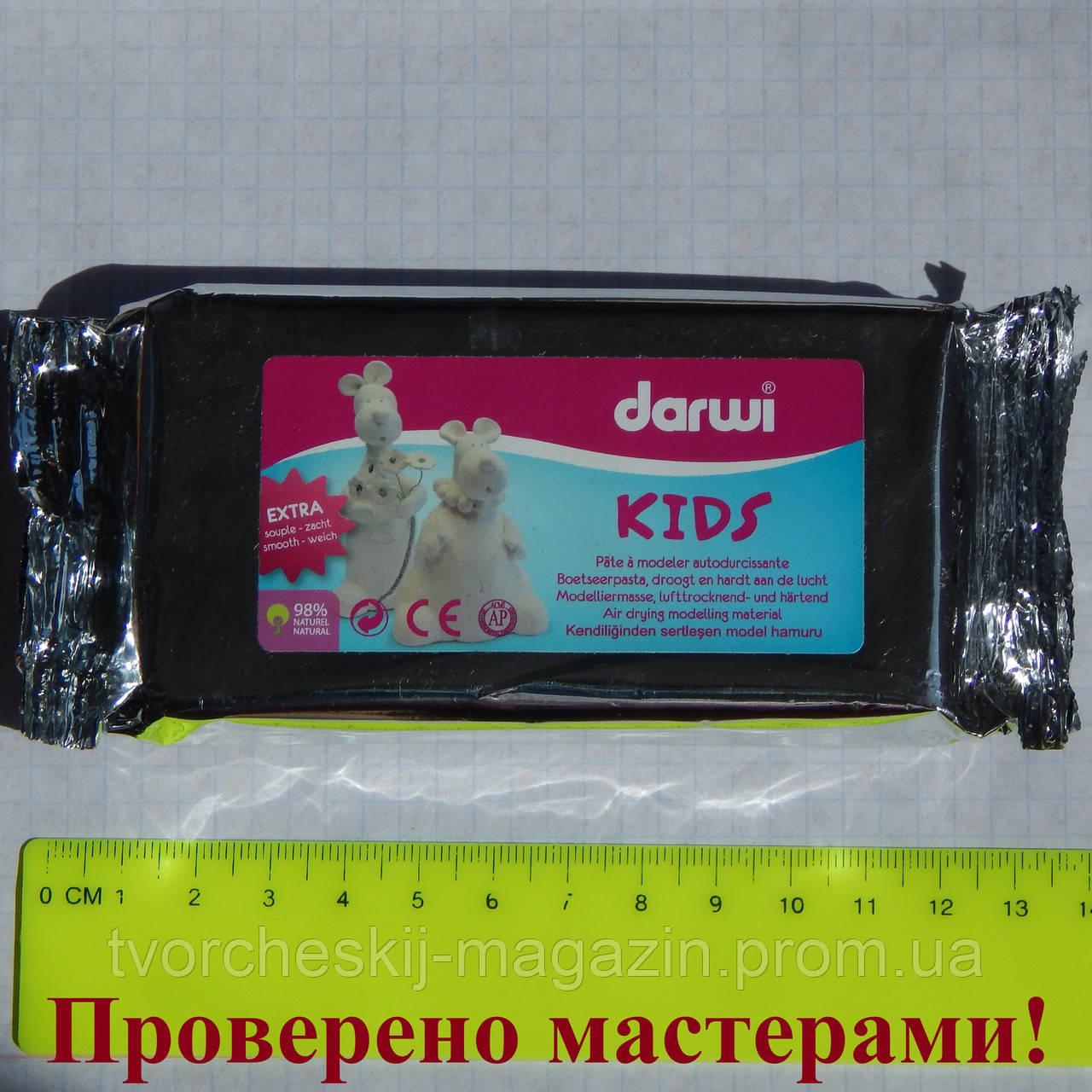 "Самозатвердевающая глина ""DARWI KIDS"" 250 гр БЕЛЫЙ"