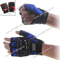 Мотоперчатки Pro Biker (безпальцевые), фото 1