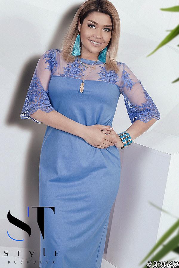 Нарядное платье больших размеров 48+ декорировано сеткой с вышивкой  / 3 цвета арт 5451-8