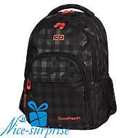 Рюкзак для мальчика-подростка Coolpack Basic 79341CP (9-11 класс)