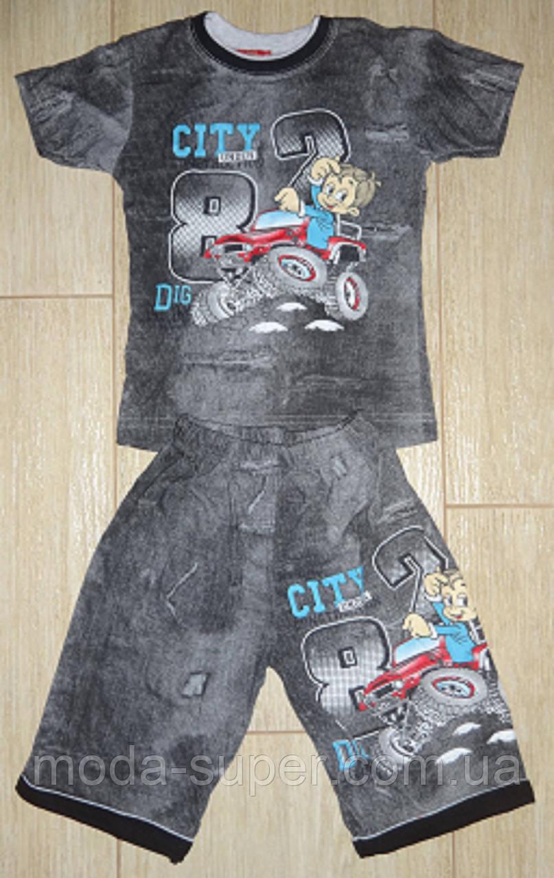 Комплект футболка и бриджи Сити