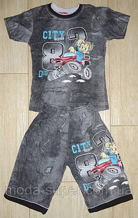 Комплект футболка и бриджи Сити, фото 2