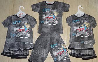 Комплект футболка и бриджи Сити, фото 3