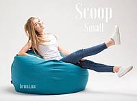 Кресло мешок Scoop Small, Bruni™