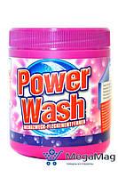 Пятновыводитель для цветных вещей Power Wash 600 гр