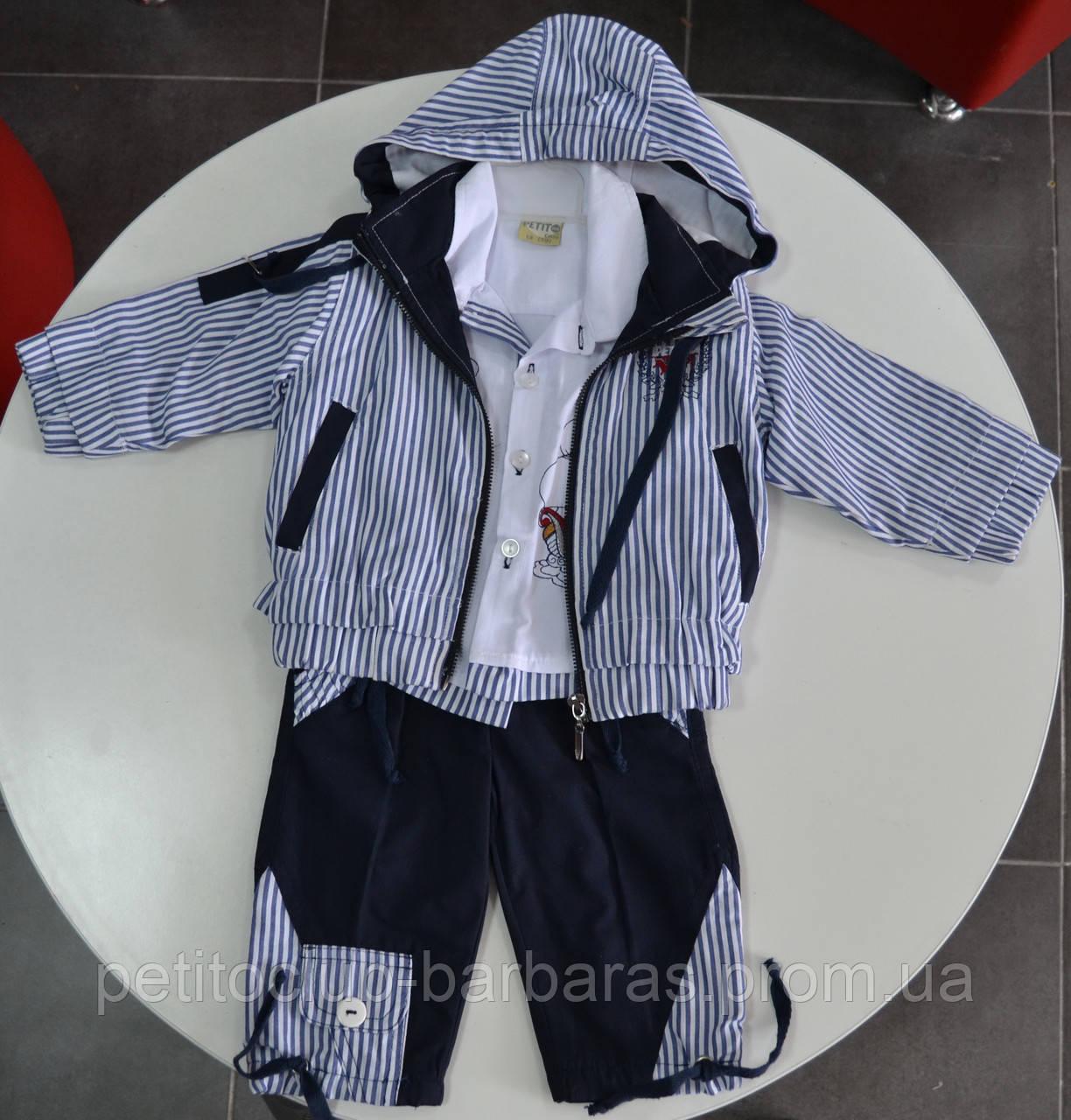 Летний комплект для мальчика Ebru: ветровка, сорочка, штаны  (ТМ Petito Club, Турция)