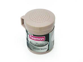 Шейкер пластиковый 7х8.5х10см для сахарной пудры Fissman
