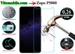 Защитное стекло оригинальное Zopo P5000 2,5D / закругленные края / олеофобное покрытие