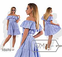 Платье летнее свободное с открытыми плечами большого размера , 48, 50, 52, 54