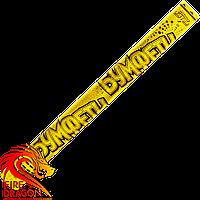 Хлопушка МЕТАФАН ЗОЛОТО,  длина хлопушки: 80 сантиметров, начинка: метафан золото