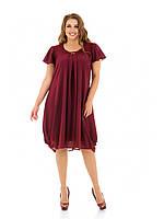 Платье нарядное,двойное рр 48-62