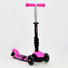 Самокат А 24666 - 1010 Best Scooter 3 в 1 (8) цвет РОЗОВЫЙ, колеса PU светящиеся, фото 2