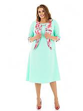 Костюм двойка (платье и пиджак) большие размеры  рр 48-62