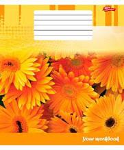 Зошит Мрії Збуваються, Квітковий зошит, 12 аркушів, лінія