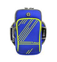 Спортивная сумка на руку для смартфона Tuban Sport Blue, фото 1