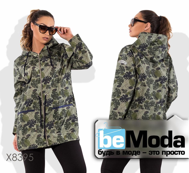 Куртка пряма з плащової тканини на блискавці з каптуром, куліскою по талії і двома накладними кишенями