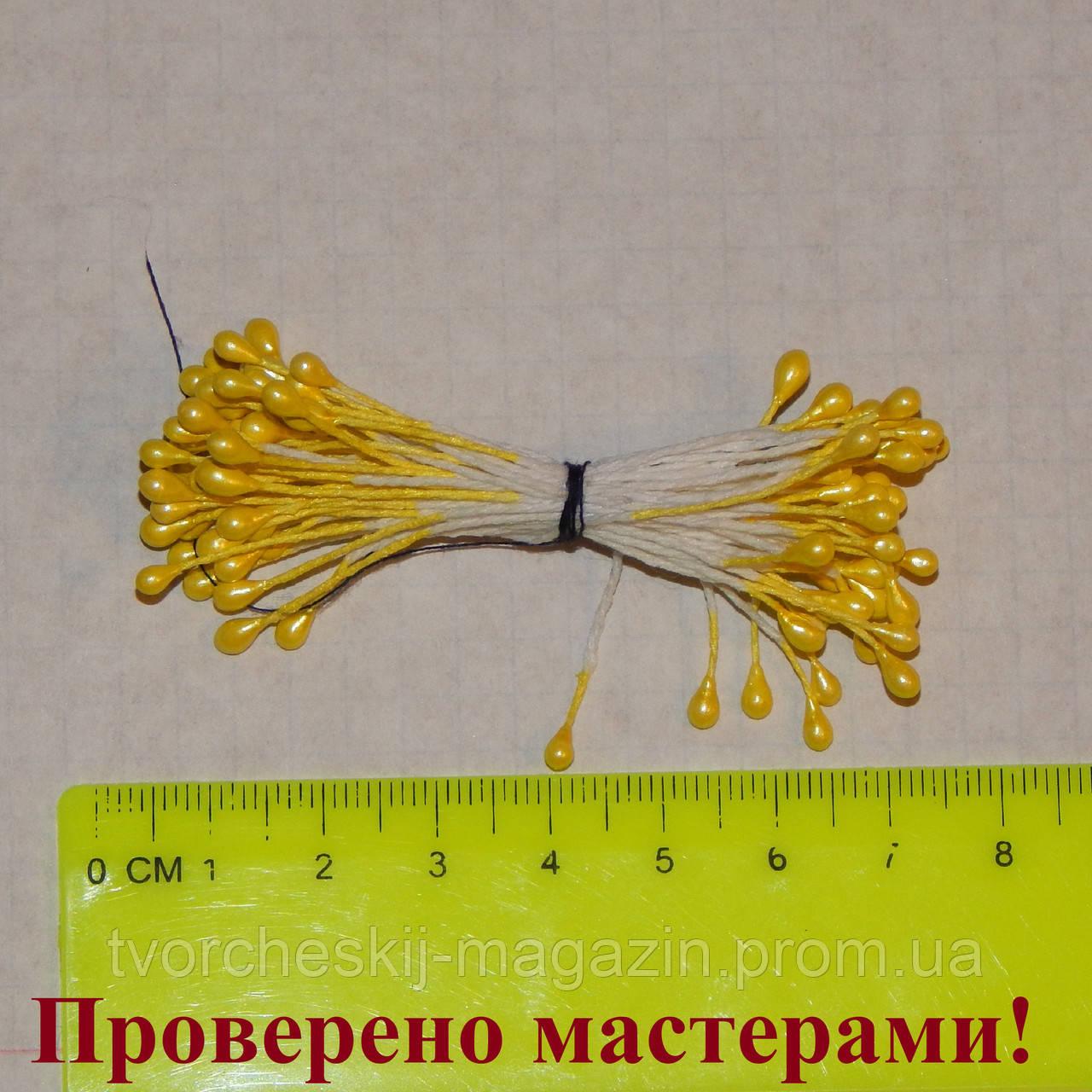 Тычинки ярко желтые глянцевые двухсторонние 50 ниток