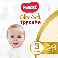 Трусики-подгузники детские Huggies Elite Soft Pants Mega 3 (6-11 кг), 54 шт, фото 1