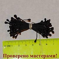 Тычинки черные глянцевые двухсторонние 50 ниток