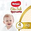 Трусики-подгузники детские Huggies Elite Soft Pants Mega 4 (9-14 кг), 42 шт