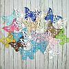 """Набор вырубки из плотного картона """"Бабочки"""", 22 элементов"""