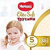 Трусики-подгузники детские Huggies Elite Soft Pants Mega 5 (12-17 кг), 38 шт