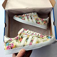 Женские кеды Adidas Gazelle ( Адидас газели) Flowers ( копия)