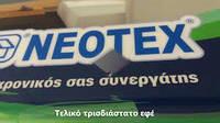 Отвердитель EPOXOL 2004 Β FAST Β          900 гр