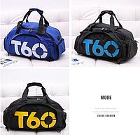 Спортивная сумка с отделением для обуви