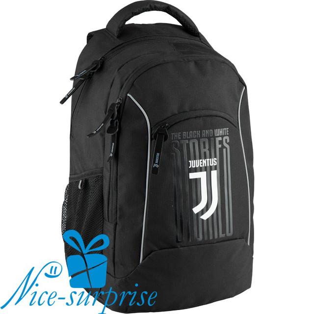 купить рюкзак для мальчика-подростка в Киеве