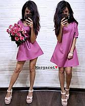 """Восхитительное платьице под поясок или без """"Margaret"""", размер единый 42-46, фото 2"""
