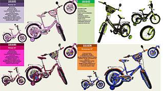 Детский велосипед Пони, Тачки, Хелов Китти, Хот Вилс16 дюймов
