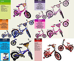 Детский велосипед Пони, Тачки, Хелов Китти, Хот Вилс14 дюймов