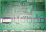 Плата управління + дисплей (ф.у, Італія) Sime Metropolis DGT 25 OF, 25 ВF, 35 ВF, арт. 6301440, к. з. 1759, фото 5