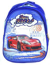 Школьный рюкзак ранец