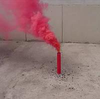 Цветной дым, красный
