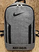 (Новый 2018)Рюкзак спортивный NIKE Хорошее качество ткань катион матовый 600*600 спорт городской опт, фото 1