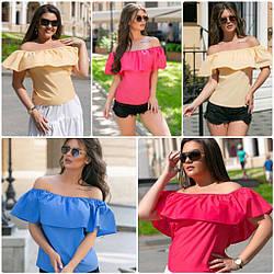 Топ блузка Волан с открытыми плечами / норма и батал / легкая летняя