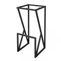 Каркас барного табурета металлический Лофт Loft. Мебельный каркас. Мебель для кафе, баров, ресторанов. HoReCa