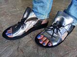 Стильные кожаные босоножки металик Terra Grande, фото 8
