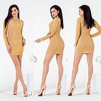 Женское стильное облегающее платье с люрексом