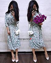 Нежное летнее платье с карманами, размер единый 42-44, фото 3