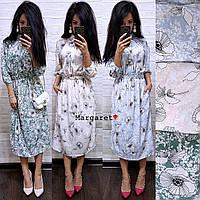 Нежное летнее платье с карманами, размер единый 42-44