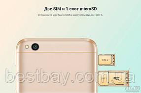 Xiaomi Redmi 5A 2/16Gb Rose Gold, фото 2