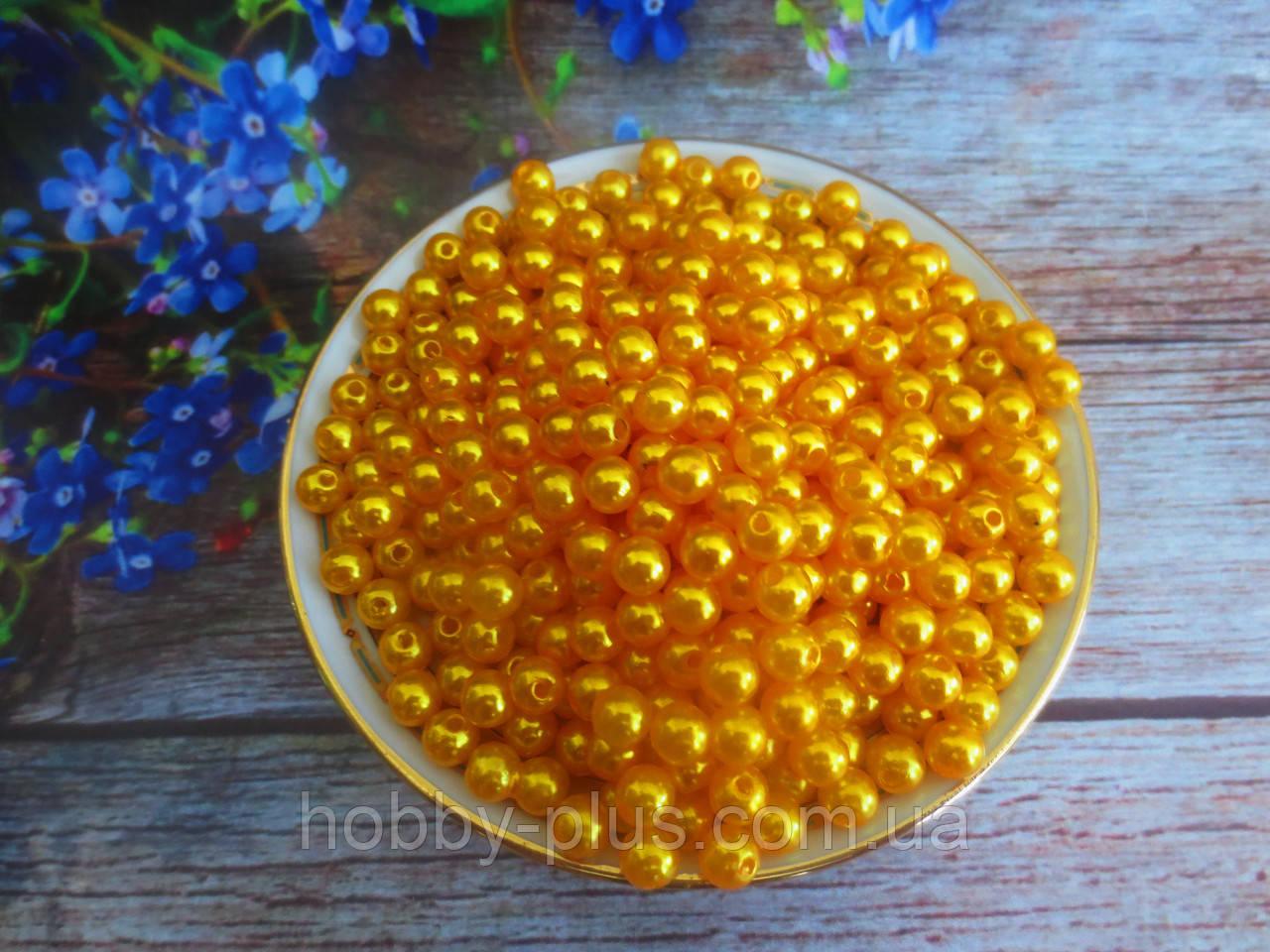 Бусины перламутровые под жемчуг, 6 мм, цвет желтый, 10 грамм (~95 шт).