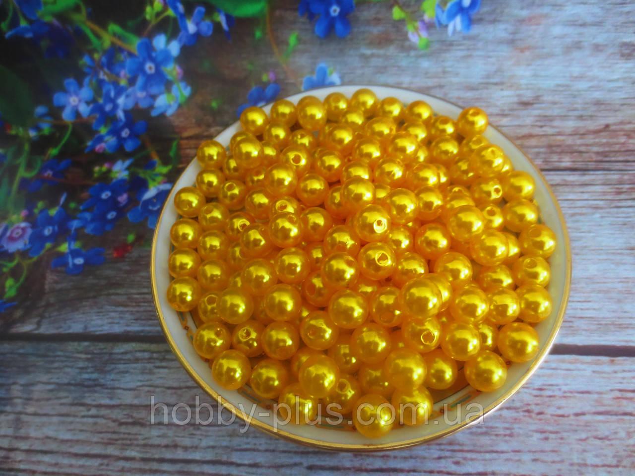 Бусины перламутровые под жемчуг, 8 мм, цвет желтый, 10 грамм, (~40 шт).