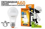 LED лампа VIDEX A65eD3 15W E27 4100K 220V з регулюванням яскравості (гарантія 2 роки), фото 4