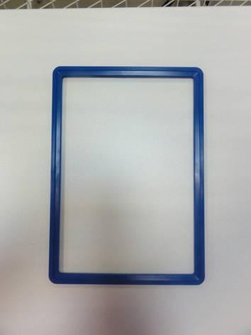 Рамка пластиковая ценникодержатель формата A5 синяя информационная табличка, фото 2
